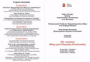 olszynka 2014 1